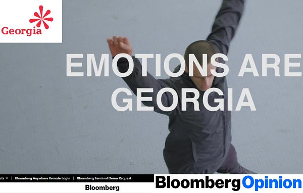 Bloomberg-ზე  საქართველოს შესახებ სატელევიზიო და ციფრული მარკეტინგული კამპანია დაიწყო
