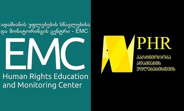 ქვეყანაში შრომის უსაფრთხოების კუთხით მდგომარეობა საგანგაშოა - EMC და PHR  მშენებლობაზე 16 წლის მოზარდის გარდაცვალებას ეხმიანებიან