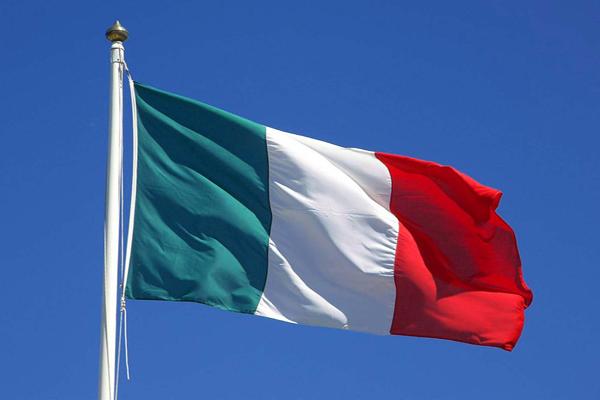 დღეს, იტალიურ-ქართული ბიზნეს-ფორუმი გაიმართება
