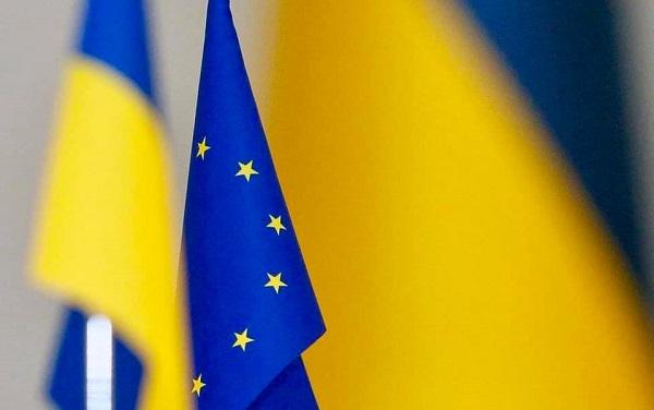 ხვალ, კიევში უკრაინა-ევროკავშირის სამიტი გაიმართება