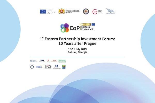 11 ივლისს ბათუმში აღმოსავლეთ პარტნიორობის პირველი საინვესტიციო ფორუმი გაიმართება