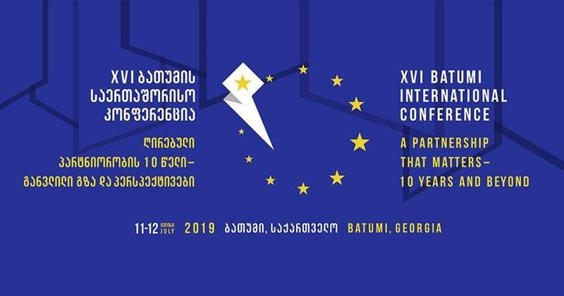 11 ივლისს ბათუმში საერთაშორისო კონფერენცია