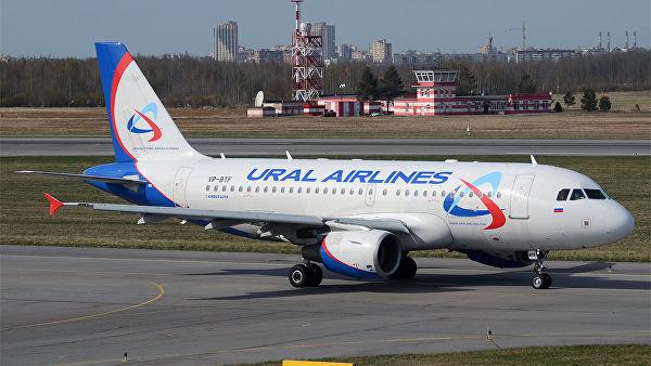 Ural Airlines-ითბილისიდან სოჭში უვიზო მგზავრის გადაყვანისთვის დააჯარიმეს