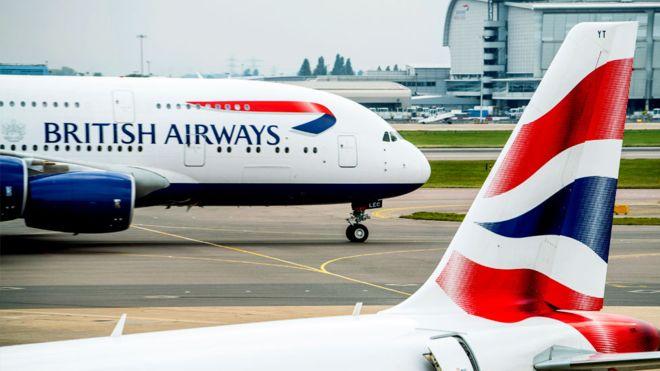 მონაცემთა გაჟონვისთვისBritish Airways-ს230 მლნ დოლარით დააჯარიმებენ