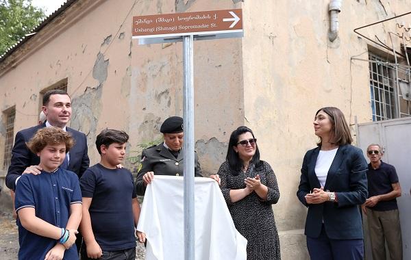 რუსეთ-საქართველოს ომში დაღუპული უმცროსი სერჟანტის, უშანგი  სოფრომაძის ქუჩა გაიხსნა