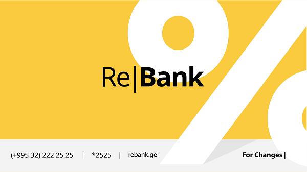 რე|ბანკი თბილისში მეორე ფილიალს ხსნის