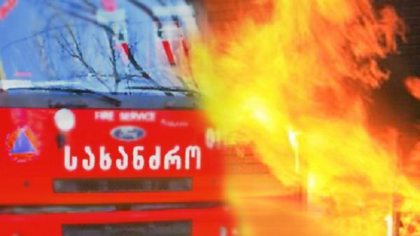 სოფელ ნოსირთან ავტოსაგზაო შემთხვევის შედეგად ორი ავტომანქანას ცეცხლი გაუჩნდა