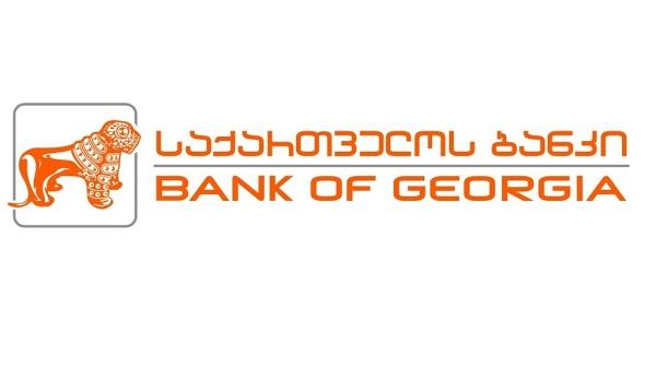"""თბილისში, ჩიტაიას ქუჩაზე მდებარე """"საქართველოს ბანკს"""" თავს დაესხნენ"""