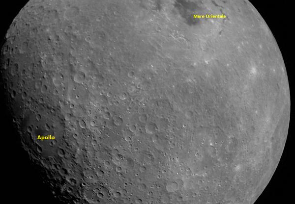 ინდურმა კოსმოსურმა ხომალდმა Chandrayaan-2-მა მთვარის ფოტო გავრცელა