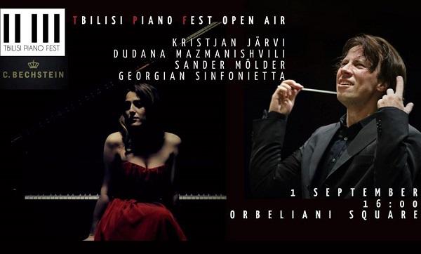 Tbilisi Piano Fest - პირველი საერთაშორისო საფორტეპიანო ფესტივალი თბილისში