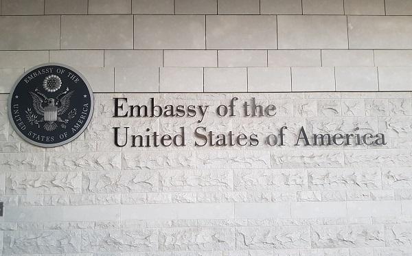 აშშ-ის საელჩო საქართველოში ახალი ელჩის წარდგენის შესახებ პირველ განცხადებას ავრცელებს