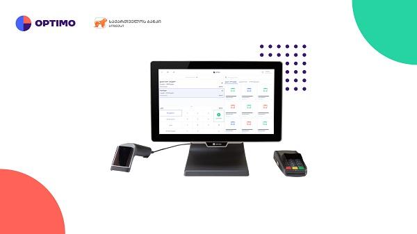 საქართველოს ბანკის მხარდაჭერით  მცირე და საშუალო ბიზნესისთვის  ბიზნესის მართვისა და აღრიცხვის თანამედროვე ციფრული ხელსაწყო - OPTIMO შეიქმნა