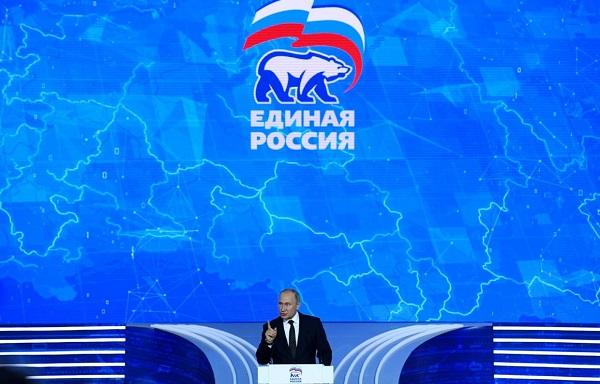 რუსეთის მმართველმა პარტიამ მოსკოვის არჩევნებში მნიშვნელოვანი მარცხი იწვნია
