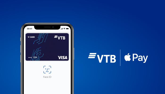 ვითიბი ბანკის ბარათის მფლობელებისთვის Apple Pay  ხელმისაწვდომი გახდა