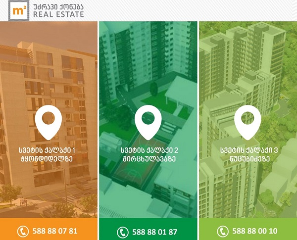 სამშენებლო კომპანია m²