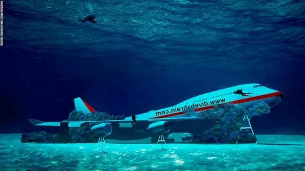 რატომ ჩაძირეს ბაჰრეინში Boeing 747?