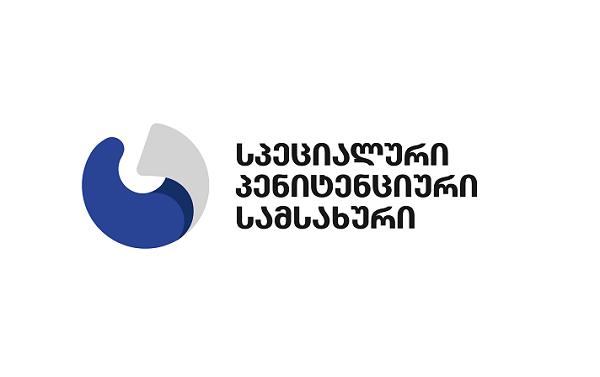 იუსტიციის სამინისტროს საგამოძიებო დეპარტამენტმა ქუთაისის დაწესებულებაში მომხდარი სუიციდის საქმეზე თანამშრომელს ბრალი წაუყენა