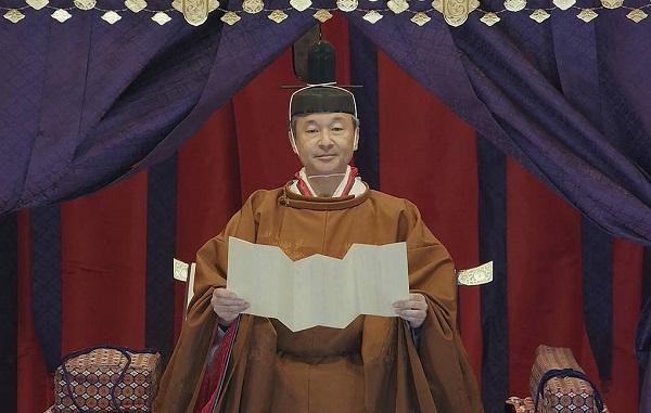 ნარუჰიტო ოფიციალურად გახდა იაპონიის ახალი იმპერატორი