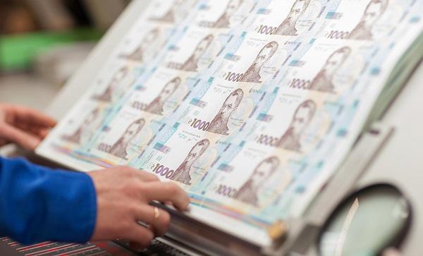 უკრაინა 1000-გრივნიან ბანკნოტს გამოუშვებს