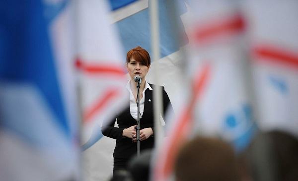 ჯაშუშობის ბრალდებით დაკავებული მარია ბუტინა რუსეთში 26 ოქტომბერს დაბრუნდება