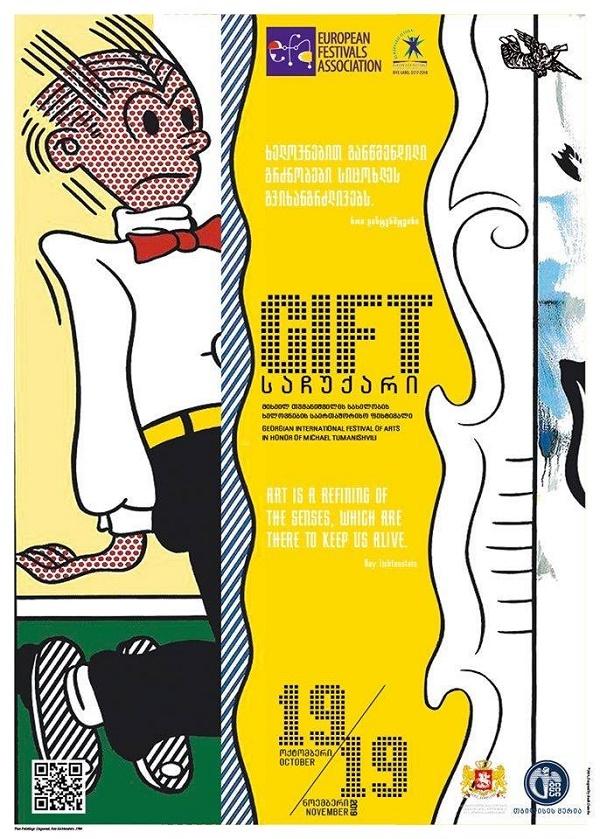 """ხელოვნების საერთაშორისო ფესტივალი """"საჩუქარი 2019"""" იწყება"""