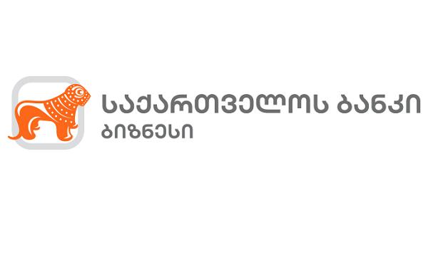 """საქართველოს ბანკის ფინანსური მხარდაჭერით """"ზოდი""""-ს ქართული ქვის საწარმო გაიხსნება"""