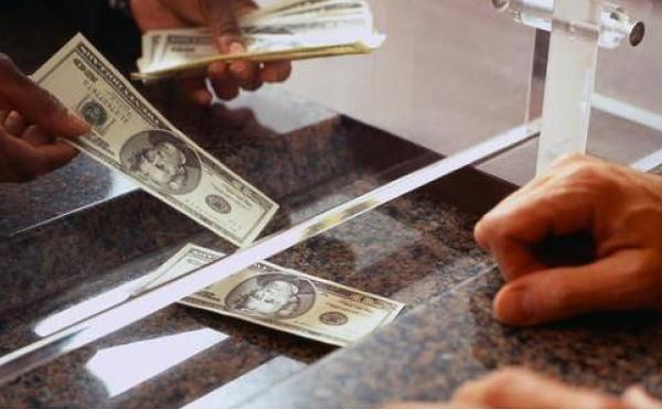სექტემბერში საქართველოდან საზღვარგარეთ 20.5 მლნ აშშ დოლარი  გადაიგზავნა