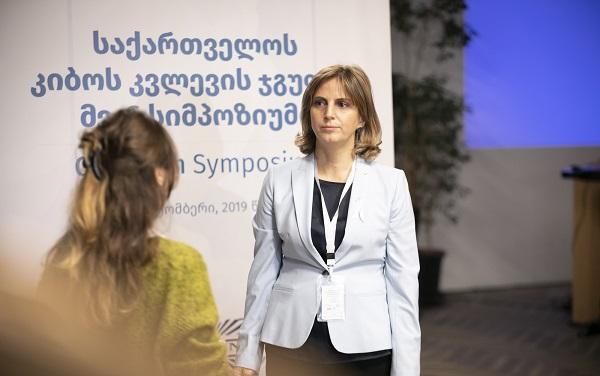 თბილისში კიბოს კვლევის ჯგუფის მე-6 სიმპოზიუმი გაიმართა