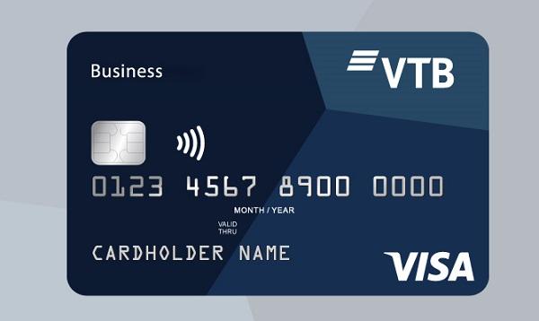 ვითიბი ბანკმა იურიდიული პირებს და ინდ.მეწარმეებს ახალი შესაძლებლობის Visa Business ბარათი შესთავაზა