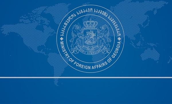 საგარეო საქმეთა სამინისტროს ჟენევის საერთაშორისო მოლაპარაკებების 49-ე რაუნდთან დაკავშირებით განცხადებას ავრცელებს