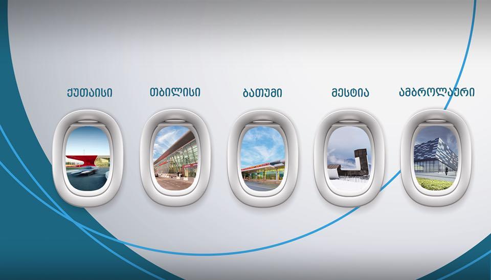 10 თვის მონაცემებით საქართველოს აეროპორტებში მგზავრთნაკადი 4% გაიზარდა