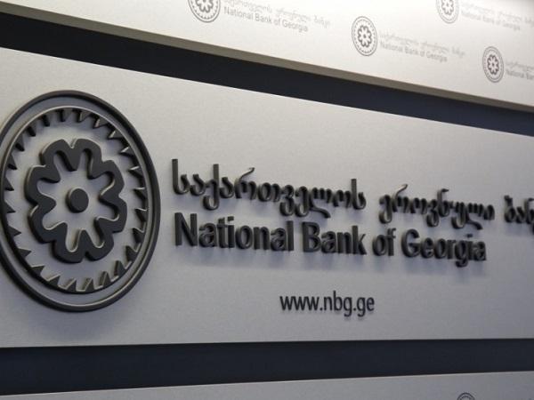 კომერციული ბანკების მიერ გაცემული სესხების მოცულობა 2.11%-ით გაიზარდა