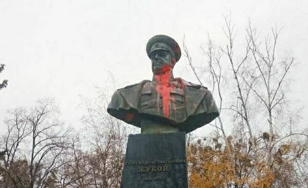 ხარკოვში საბჭოთა კავშირის მარშლის ჟუკოვის ბიუსტს წითელი საღებავი გადაასხეს