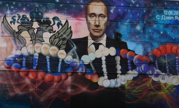 ლატვიამ 9 რუსული ტელეარხის მაუწყებლობა აკრძალა