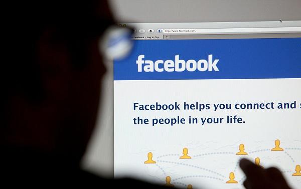 Facebook-მა ახალი ლოგო წარადგინა | ვიდეო