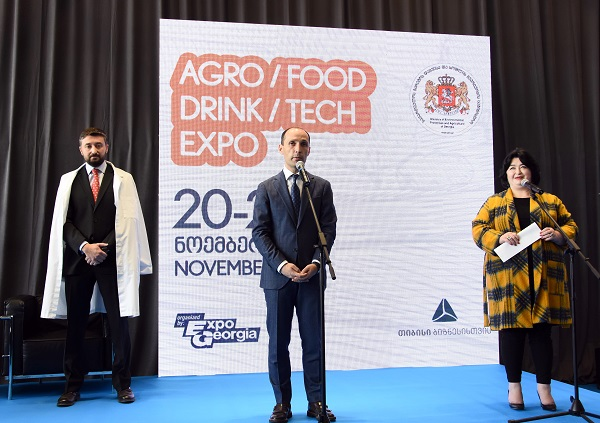 თბილისში, სოფლის მეურნეობისა და კვების მრეწველობის მე-19 საერთაშორისო გამოფენა გაიმართა