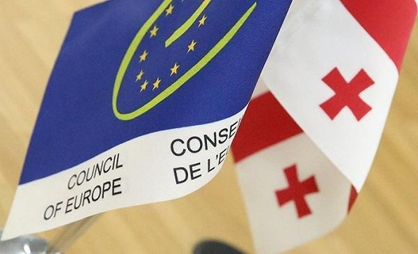 დღეს საქართველო ევროპის საბჭოს თავმჯდომარეობას გადმოიბარებს