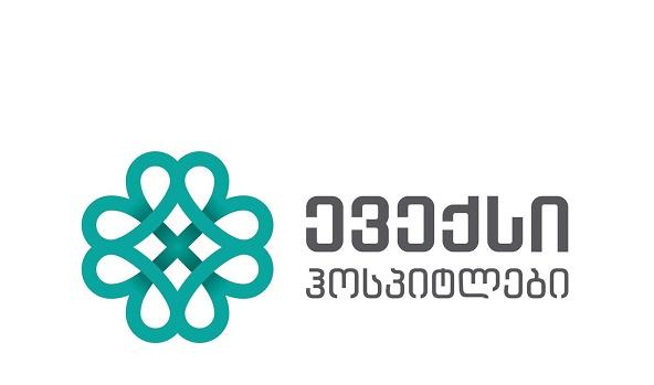 ევექსი ჰოსპიტლების 3 000 ექიმი ოკუპანტების მიერ კოლეგის გატაცებას საქართველოს 6 რეგიონში გააპროტესტებს