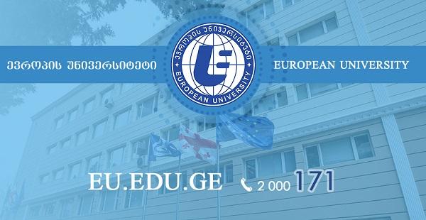 ევროპის უნივერსიტეტში ზურაბ ჟვანიას სახელობის ვარსკვლავისა და დარბაზის გახსნის ცერემონია გაიმართება