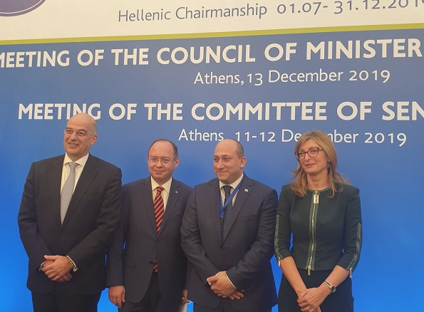 ათენში BSEC-ის წევრი ქვეყნების საგარეო საქმეთა მინისტრების საბჭოს 41-ე შეხვედრა გაიმართა