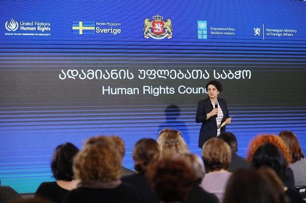 ადამიანის უფლებათა საბჭო იქნება მთავრობის მასშტაბით უწყებების მაკოორდინირებელი, ქმედითი და შედეგზე ორიენტირებული მექანიზმი - ნათია მეზვრიშვილი