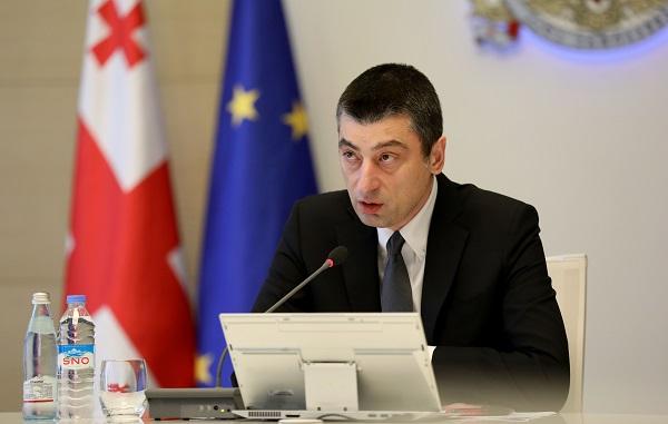 მთავრობის უმნიშვნელოვანესი პრიორიტეტია ქართული ტრადიციებით, ქართული კულტურული იდენტობით მივაღწიოთ ევროპული, ევროატლანტიკური ინსტიტუტების სრულფასოვან წევრობას - გიორგი გახარია
