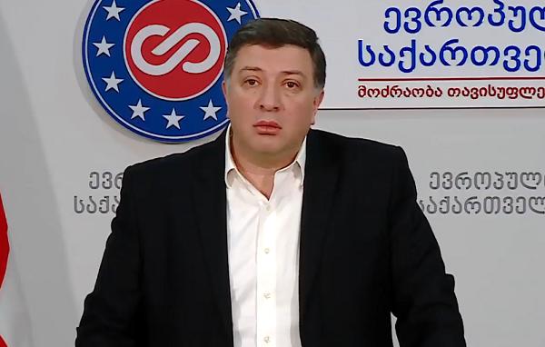 """თქვენ არა ხართ საკრებულოს დეპუტატები, თქვენ ხართ ჩვეულებრივი ნაგავი - უგულავა """"ქართული ოცნების"""" დეპუტატებს"""