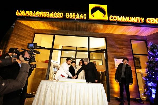 თეა წულუკიანმა სოფელ ჭრებალოში 75-ე საზოგადოებრივი ცენტრი გახსნა