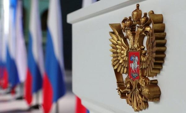 რუსეთის მთავრობა გადადგა