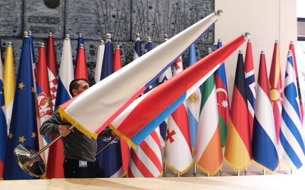 იერუსალიმში ჰოლოკოსტის საერთაშორისო ხსოვნის დღის აღსანიშნავად მსოფლიო ლიდერები იკრიბებიან