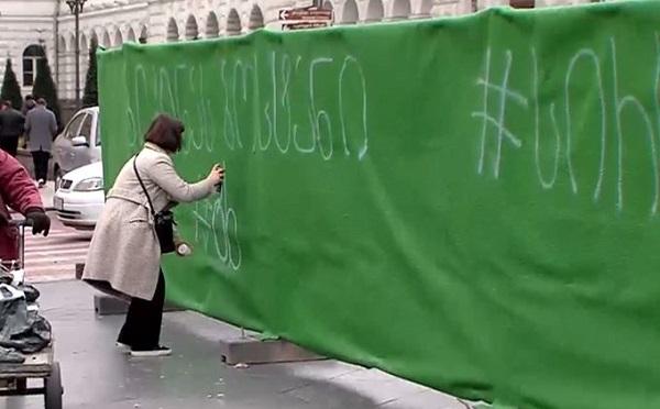 სამოქალაქო აქტივისტებმა პარლამენტთან დამონტაჟებულ ღობეზე პლაკატები გააკრეს