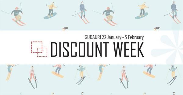 """გუდაურში ფასდაკლების კვირეული """"Discount Week"""" იწყება"""