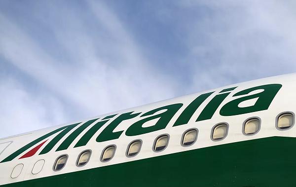 კორონავირუსის გამო მავრიკის აეროპორტმა Alitalia- ს მგზავრთა ნაწილი ქვეყანაში არ შეუშვა