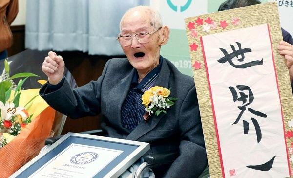 იაპონიაში პლანეტის უხუცესი მამაკაცი გარდაიცვალა